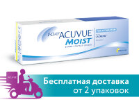 Контактные линзы 1 DAY ACUVUE MOIST FOR ASTIGMATISM (30 шт)